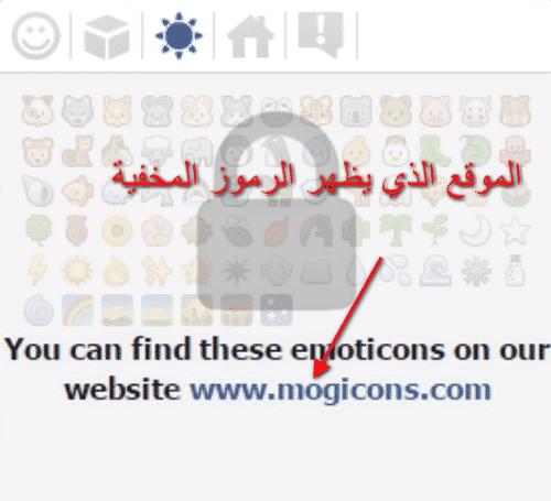 imoticons 4