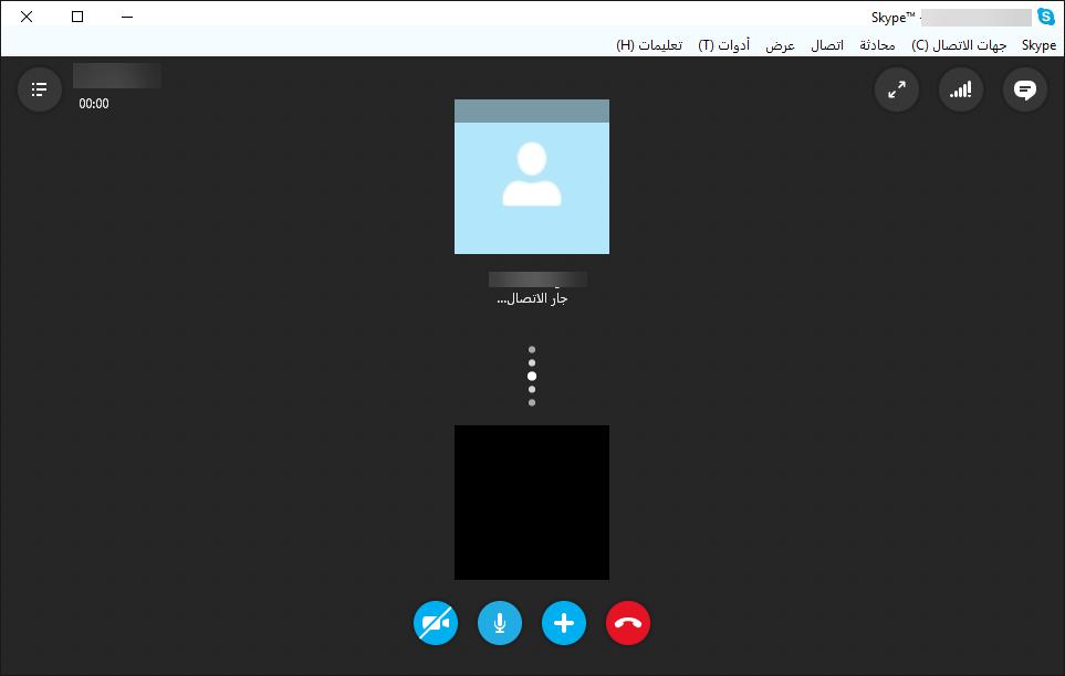صورة مكالمة صوتية من خلال السكايب