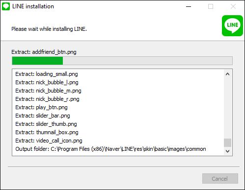 تثبيت اللاين للكمبيوتر