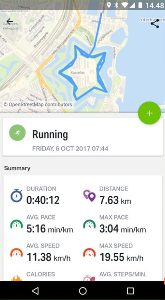 متابعة التمارين الرياضية و الجري