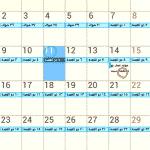 كيفية إضافة التقويم الهجري إلى هواتف آيفون و أندرويد دون تطبيقات أو برامج