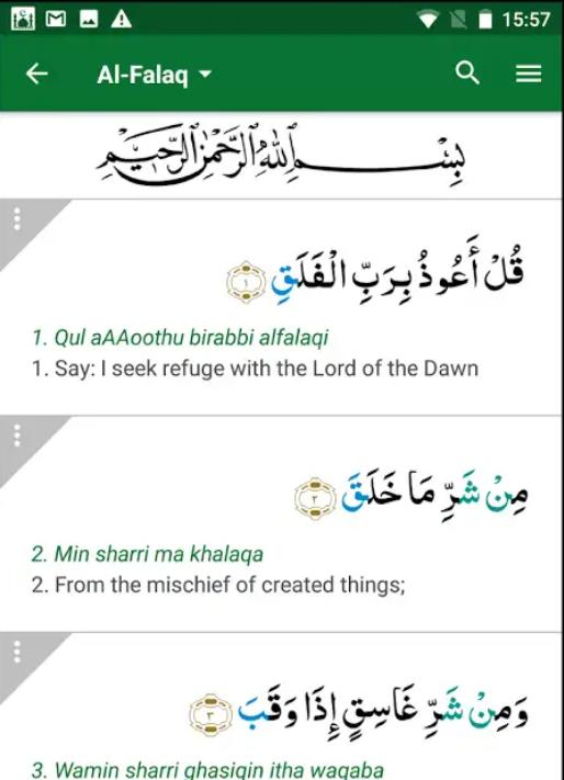تحميل تطبيق مسلم برو رمضان 2018