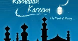 رسائل رمضان و صور رمضان مسجات تهنئة 2017