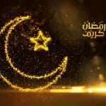 صور رمضان 2018 صور للفيس بوك رمضانية تهنئة رمضان مبارك 2018