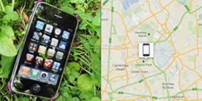 كيفية العثور على هاتف مفقود find my phone
