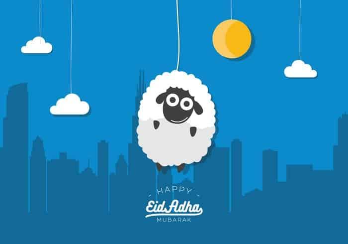 تهنئة العيد الكبير