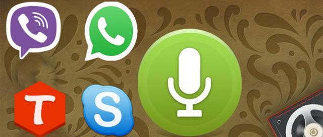 تحميل برنامج تسجيل مكالمات الايمو