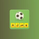 تحميل تطبيق وصلة كرة القدم مشاهير Wasla football 2018
