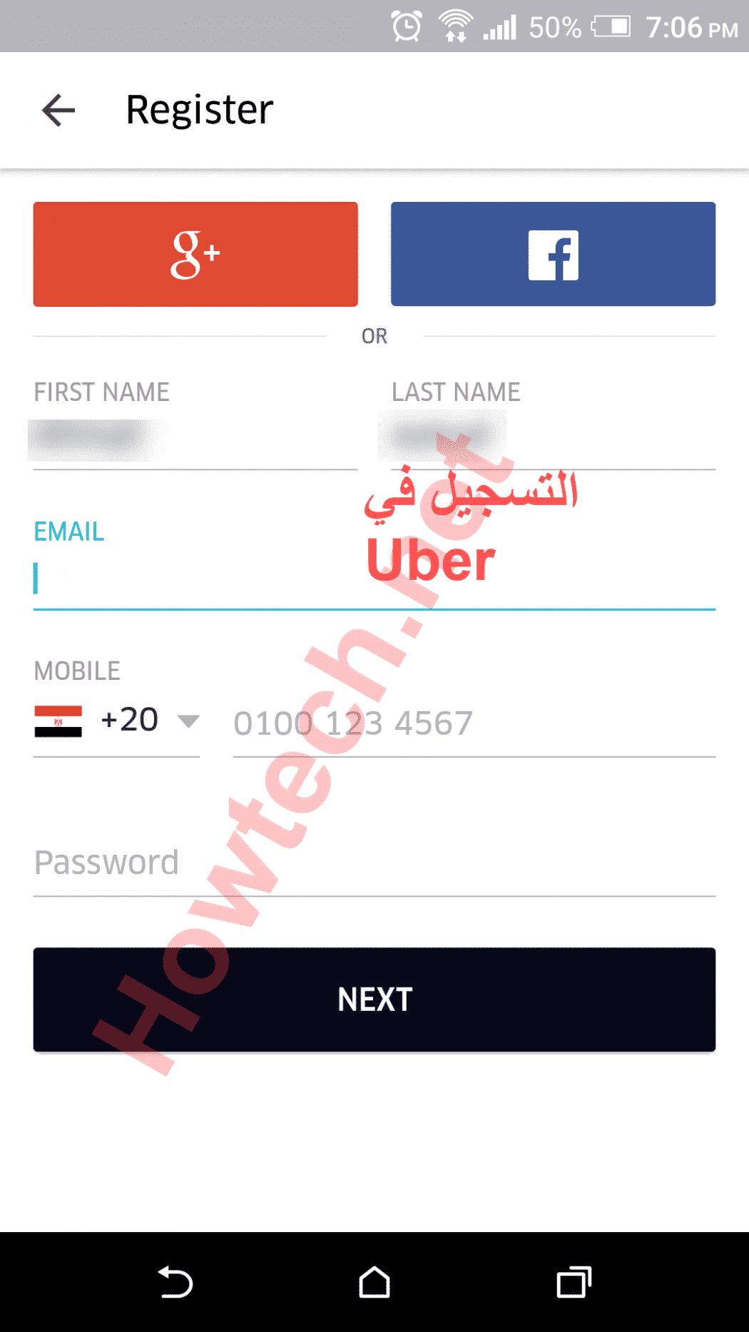 خطوات التسجيل في uber