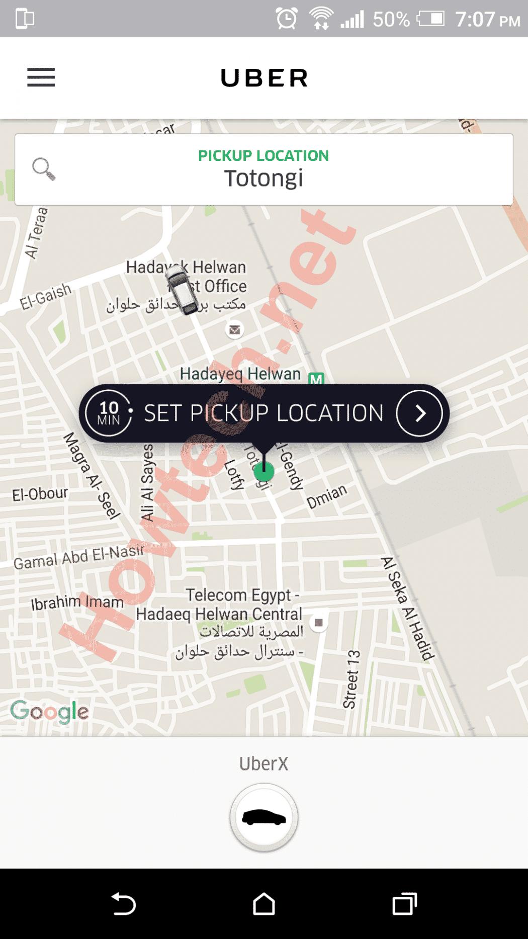 تحديد موقعك في Uber