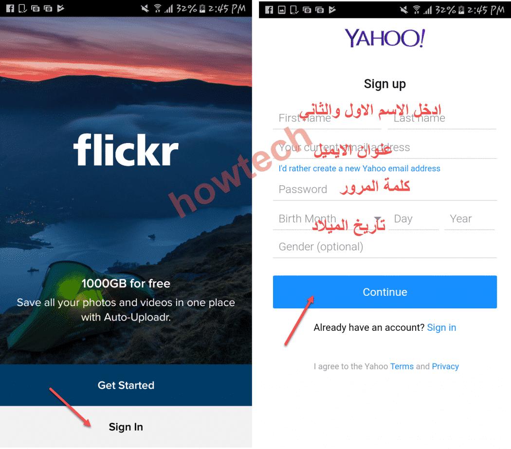 انشاء حساب جديد في flickr