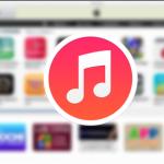 تحميل برنامج الايتونز iTunes للكمبيوتر برابط مباشر ايتونز عربي