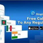 تنزيل تطبيق Dingtone: أحصل على رقم أمريكي ومكالمات مجانية ورسائل مجانية