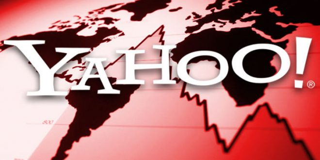 ياهو , Yahoo! Mail