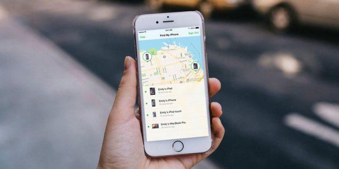 الأيفون المفقود ، Find My iPhone