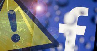هل يعمل فيس بوك الآن؟ تحقق من توفر Facebook