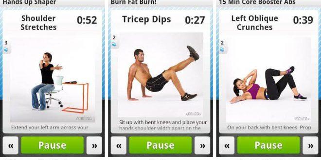 تطبيقات لتمارين منزلية