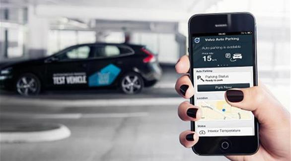 تطبيقات مواقف السيارات