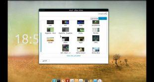 تحميل برنامج اوبنتو Ubuntu عربي مجانا