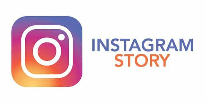 تطبيقات Instagram Story